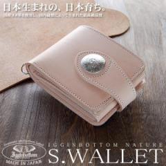 【送料無料】Igginbottom〜nature〜/イーグルコンチョ/短財布◆素材から製造まで全て日本製 ◆IGO-104/ナチュレNA【M-S】