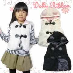 【女児キッズ】【ベスト】Dolly Ribbon ファー使いデザイン 耳付きトグルボタンベスト【ネコポス不可】