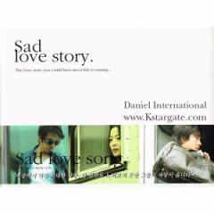 韓国写真集 クォン・サンウ、ソン・スンホンの悲しき恋歌(Sad love story)写真集+DVD付き