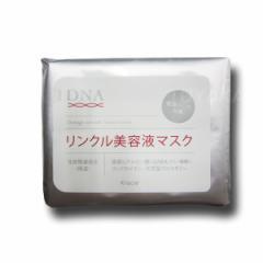 クラシエ DNA リンクル美容液マスク 187ml (28枚入)