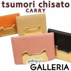 【即納】【送料無料】 ツモリチサト パスケース 定期入れ tsumori chisato CARRY ネコフレーム レディース 57390