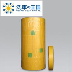3Mマスキングテープ9mm12巻入 // ポリッシャー バフ ウレタンバフ 養生テープ プロ仕様 コンパウンド 研磨 研磨剤 磨き みがき 洗車用品