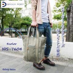 ★送料無料★ BAGGY PORT バギーポート  トートバッグ メンズ 帆布  アーミークロスシリーズ(4色)【NIS-7604】