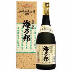 沖縄県酒造協同組合 海乃邦 10年古酒 25度 720ml