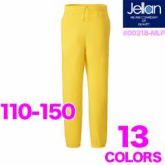 ワイドすぎない程よいシルエット☆スウェット パンツ(小さいサイズ110~150cm)#00218-MLP/ジェラン Jellan kct swet bott baki