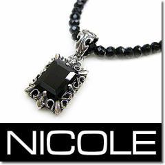 【ポイントUP中!】NICOLE ニコル ブラックスピネル ネックレス ブラックキュービック&シルバーペンダント NC-LP185N☆送料無料!