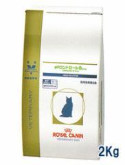 ロイヤルカナン猫用 pHコントロール0「ゼロ」 2Kg 療法食