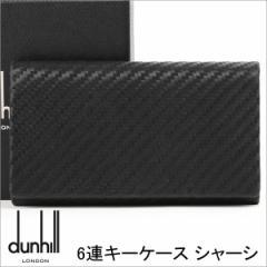 ダンヒル キーケース DUNHILL メンズ 6連キーケース シャーシ ブラック L2H250A