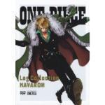 "◆★10%OFF+送料無料★ ONE PIECE 4DVD-BOX【ONE PIECE Log Collection ""NAVARON""】"