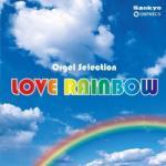 ◆嵐 オルゴール 2CD【オルゴール・セレクション Love Rainbow】