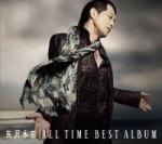 ◆矢沢永吉 3CD【ALL TIME BEST ALBUM】☆通常盤