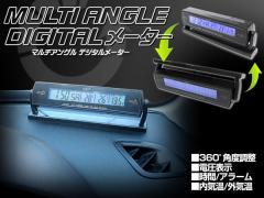 【超SALE】マルチアングル デジタルマルチメーター 360°角度調整タイプ  温度/電圧/時間/アラーム