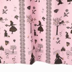 カーテン かわいい アリス柄 ピンク 幅100cm×丈110cm2枚 遮光カーテン