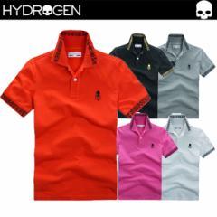 送料無料【ハイドロゲン】 HYDROGEN 夏 Tシャツ 人気 ポロシャツ 半袖 メンズ Tシャツ胸元 スカル カジュアル  7536