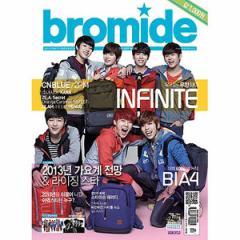 韓国芸能雑誌 Bromide(ブロマイド)2013年 2月号(INFINITE、B1A4、CNBLUE、2PM、少女時代 記事など)