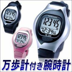 Newとけい万歩 TM-350 腕時計式万歩計★シンプル操作で使いやすい、スタイリッシュな腕時計式万歩計
