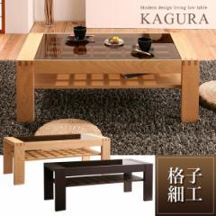 【送料無料】【代引不可】モダンデザインリビングローテーブル 2色対応 テーブル ローテーブル センターテーブル ガラステーブル ★cc12