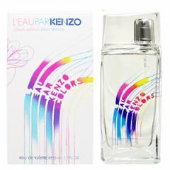 ケンゾー 香水 KENZO ローパケンゾー カラー オードトワレ スプレー EDT SP 50ml