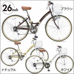 送料無料★MYPALLAS(マイパラス)折畳シティサイクル26・6SP M-505-BR/M-505-NA/M-505-W■26インチ折畳み自転車