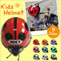 KIDS ヘルメット 子供用 てんとう虫柄 ヘルメット 【キッズ用 バイクヘルメット 自転車 通学 通園 入園準備 安全】 ┃