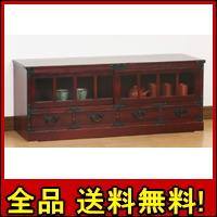 【送料無料!ポイント2%】民芸調 ローボード民芸調家具の伝統美