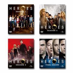 【送料無料】 HEROES 全巻(シーズン1〜4ファイナル) バリューパック DVDセット
