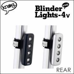 """knog ノグ """"BLINDER LIGHTS-4V"""" リア 自転車 ライト LED USB充電"""
