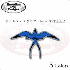 ハワイアン プロ デザイン/ドナルド・タカヤマ ステッカー bard 8色バリ