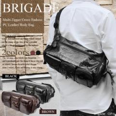 BRIGADE ブリゲード ボディバッグ ボディーバッグ メンズ クロコ型押し2WAYボディバッグ 【OP-9】
