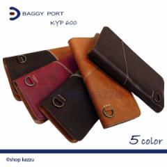 ★送料無料★ BAGGY PORT バギーポート 長財布 メンズ 牛革 キップレザー (5色)【KYP-600】