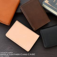 Harvie&Hudson ハービー&ハドソン メンズ ブライドルレザー カードケース 【HA-1005】