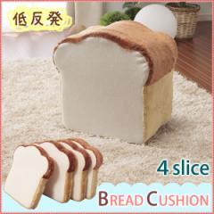 【送料無料】大人気食パンシリーズ!食パンクッシ...