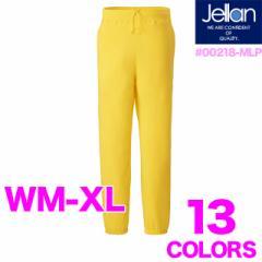 薄手 スッキリ スウェット パンツ (WM~XL)#00218-MLP ジェラン Jellan メンズ レディース スエット 無地 kct swet bott lady