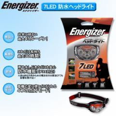 【即納】蛍光灯 電球 Energizer [エナジャイザー] 7LED 防水ヘッドライト HDL-7LED-J
