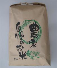 白米10kg用紙袋