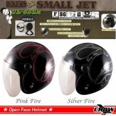 TNK工業 SPEEDPIT JL-65SR バイカーズ SR スモールジェットヘルメット ファイアカラー /スピードピット/バイク用/オートバイ