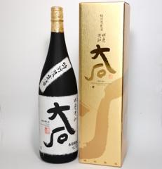 プレゼントにも!球磨焼酎【大石】特別限定酒 25°1800ml ギフトボックス入り /くま焼酎