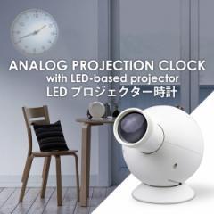 プロジェクタークロック 置時計?掛け時計? プロジェクションクロック