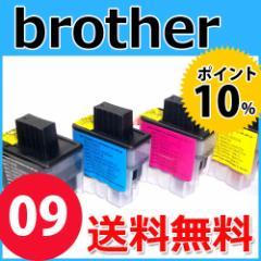 【4色セット 送料無料】brother LC09BK LC09C LC09M LC09Y LC09-4PK 互換 インク ブラザー MFC-840CLN/MFC-830CLN/MFC-830CLWN/MFC-820CN