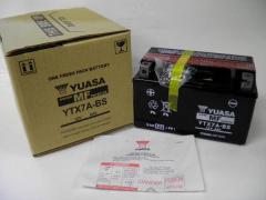 YUASAユアサYTX7A-BS充電済バンディット250VZ ヴェクスター150 GSX-R250R GSXR250R GSX250S カタナ