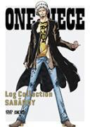 "◆★10%OFF+送料無料★ ONE PIECE 3DVD+CD【ONE PIECE Log Collection  ""SABAODY""】"
