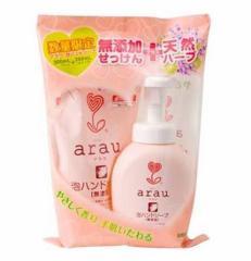 【手洗い/せっけん】アラウ.(arau.) 泡ハンドソープ ボトル+詰替用(300ml+250ml)