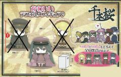 初音ミク 千本桜◆デフォルメフィギュア Vol.1◆初音ミク単品◆新品◆