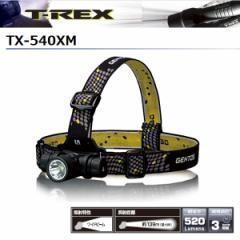 LEDライト ジェントス サンジェルマン GENTOS ティー・レックス540XM TX-540XM
