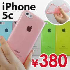 iPhone5c 専用 TPU クリアケース