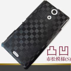 凸凹 スマホケース【1338 市松模様(S)(クリア・ブラック)】iPhone5c/iPhone5s・5/SOL22/HTL22/Galaxy S4/SO-04Eなどに対応