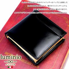 [あす着]【送料無料】luminio/ルミニーオ 二つ折り財布 オイルドレザー アウトレット lufc1007s-black
