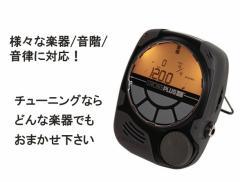 Peterson/バーチャルストロボチューナー StroboPlus HD【ピーターソン】