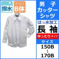 松亀被服 男子カッターシャツ ゆったりサイズ 長袖 はっ水加工 150B-170B