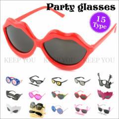 定形外 送料無料 パーティー メガネ サングラス パーティーグッズ 15種類 眼鏡 コスプレ めがね ダテメガネ 『T』 sun-028 ┃